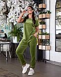 Прогулочный костюм женский с футболкой и штанами, фото 3