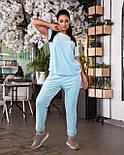 Прогулочный костюм женский с футболкой и штанами, фото 5