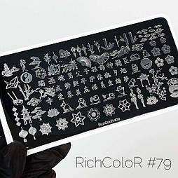Пластина для стемпинга RR-79 на пластиковій основі