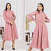 Стильне жіноче приталені сукні-міді в горошок з длиным рукавом в ретро стилі р. 42-52. Арт-4406/33