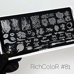 Пластина для стемпинга RR-81 на пластиковій основі