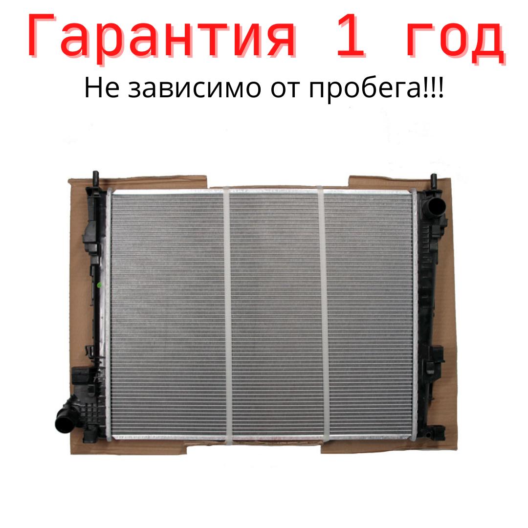 SATO Q+ Радіатор RENAULT Trafic 01-