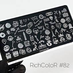 Пластина для стемпинга RR-82 на пластиковій основі