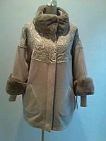 Пальто кашемировое женское беж летучая мышь с меховым воротником и манжетами