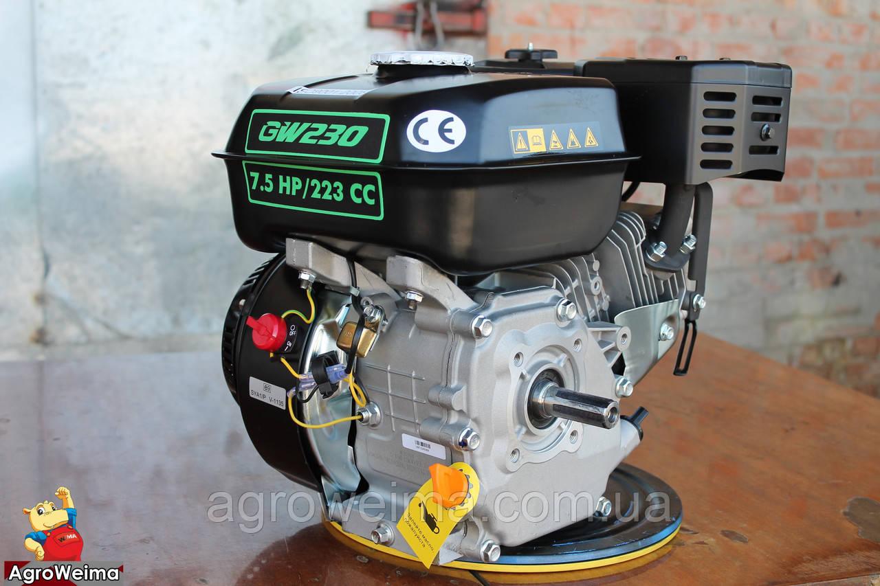 GW230-T/20, 230сс, (шліци, вал 20мм), бенз7.5 к. с. Євро-5