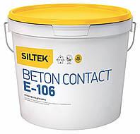 Siltek E-106 Beton Contact Ґрунтівка адгезійна (5 л)