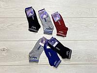 Женские носки (Сетка). 35- 39 размеры.