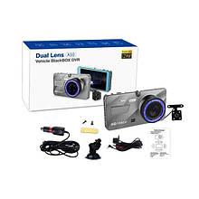 Автомобильный видеорегистратор DVR V2 2 камеры   авторегистратор   регистратор авто