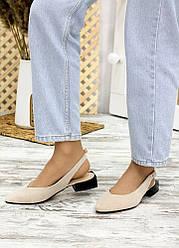Туфлі, босоніжки латте замша Rose 7709-28