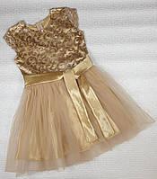 Платье юниор нарядное с фатином р. 140-152 золотое