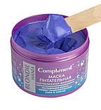 Маска питательная, нейтрализатор желтизны волос BLONDIE MANIA Compliment 500 мл., фото 2