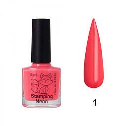 Лак для стемпінга неоновий Saga Professional Neon Stamping №1