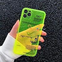 Флуоресцентный спортивный  чехол для  для iPhone 11