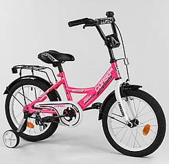 """Велосипед 16"""" дюймов 2-х колёсный """"CORSO"""" CL-16804 розовый 01987"""