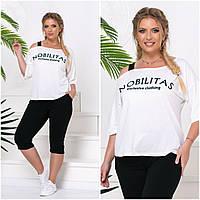 Жіночий модний батальний костюм двійка : бриджі + футболка (р. 50-60). Арт-4408/35 білий+чорний