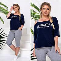 Жіночий модний батальний костюм двійка : бриджі + футболка (р. 50-60). Арт-4408/35 сірий+синій