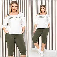 Жіночий модний батальний костюм двійка : бриджі + футболка (р. 50-60). Арт-4408/35 білий+хакі
