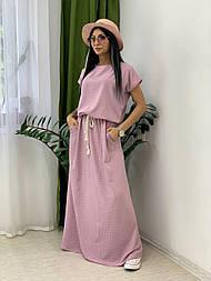 Довге плаття з максі спідницею 48, Рожевий