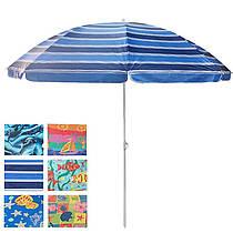 Пляжний парасольку 2 м в діаметрі мікс кольорів і малюнків MH-0040
