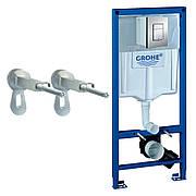 Система инсталляции для унитаза Grohe Rapid SL 3 в 1 (38772001)