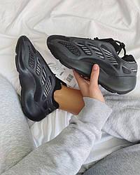 Кроссовки | кеды | обувь 700 v3 Alvah НЮАНС