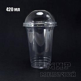 Стакан пластиковый под купольной крышкой 420 мл плотный уп/50штук(без крышки)