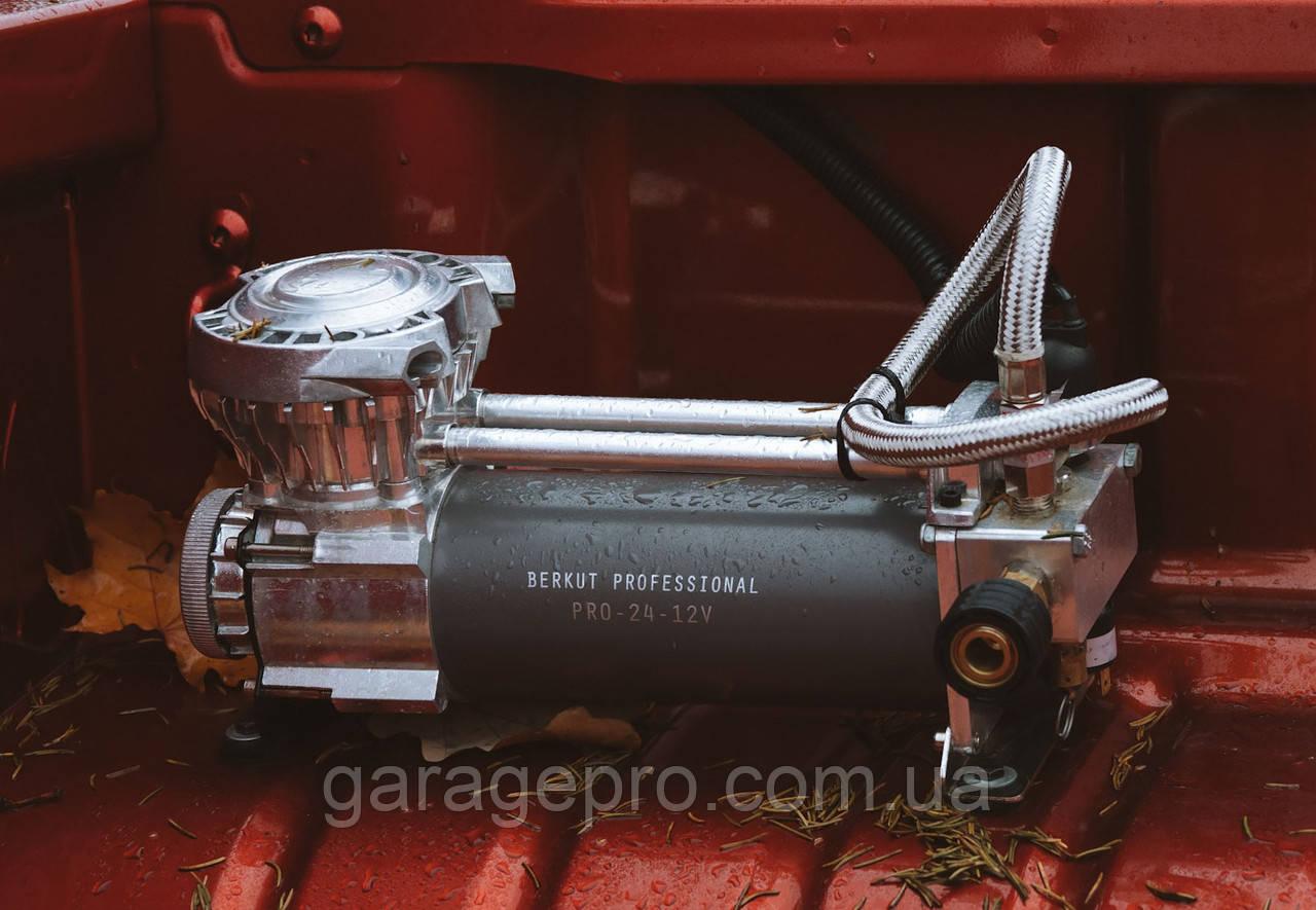 Автомобильный компрессор Berkut PRO-24 (47 л/мин)