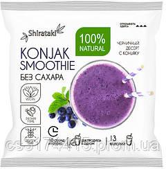 Десерт  Ширатаки без сахара Konjak Smoothie ЧЕРНИЧНЫЙ (15 грамм)