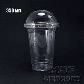 Стакан пластиковый под купольной крышкой 350мл плотный уп/50штук(без крышки)