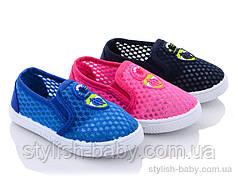 Детская обувь оптом. Детские кеды бренда Bluerama (рр. с 26 по 31)