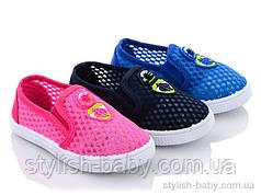 Детская обувь оптом. Детские кеды бренда Bluerama (рр. с 21 по 26)