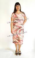 Плаття трикотажне великого розміру  (50-64) рожева абстракція