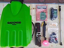 Опрыскиватель аккумуляторный Sadovod 12л