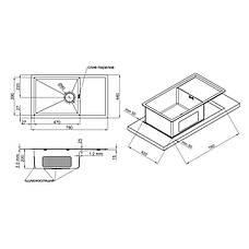 Кухонна мийка Qtap D7844 3.0/1.2 мм (QTD784412), фото 2