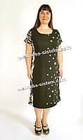 Сукня трикотажна великого розміру  (50-64) зірковий
