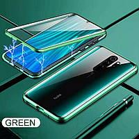 Магнитный чехол с защитным стеклом для Xiaomi Redmi Note 8 Pro цвет Зелёный