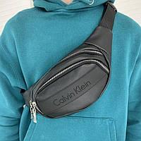 Поясная сумка Calvin Klein кожаная черная бананка Кельвин Кляйн мужская женская сумочка на пояс цвет черный