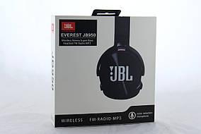 Навушники MDR 950 BT бездротові (Арт:4301-4675/7116)