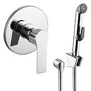 Набор для ванной комнаты IMPRESE KUCERA VR30105Z-BT (с гигиеническим душем)