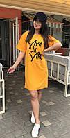 Повсякденне жіноче пряме коротке плаття-футболка з написом спереду р. 44-58. Арт-4411/33, фото 1
