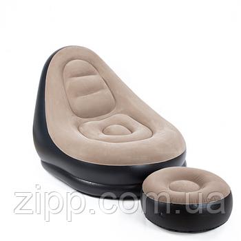 Надувне крісло з пуфом Air Sofa| Крісло з пуфом| Надувний диван| Надувне крісло велюрове з пуфом