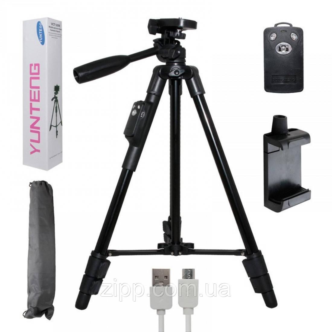 Штатив Yunteng VCT 5208  Штатив для телефона, камеры  Поворотный штатив с пультом  Высокий штатив для телефона