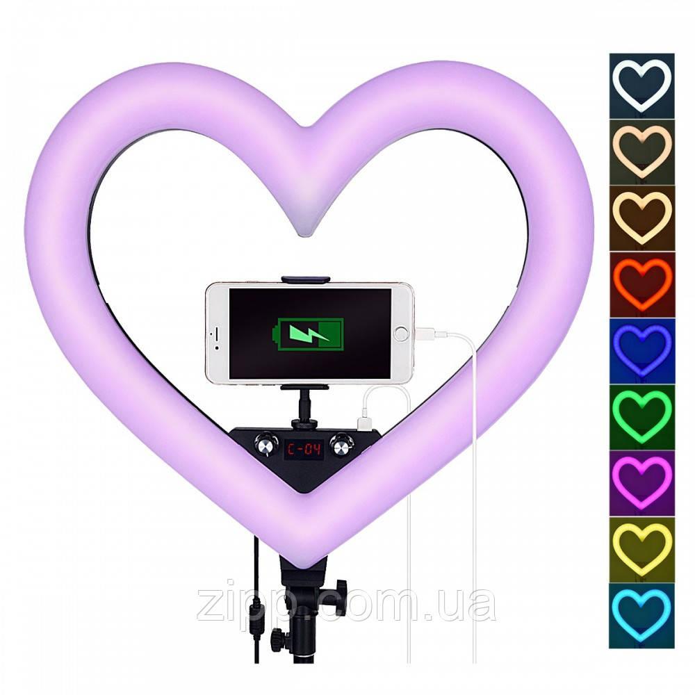 Цветная кольцевая лампа в форме сердца 48 см  Кольцевая лампа  Кольцевая лампа с держателем  Лампа для селфи