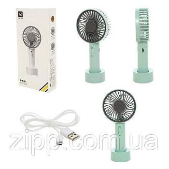 Портативний міні вентилятор з підставкою YASE YM88101B | Ручний вентилятор | Охолоджуючий настільний