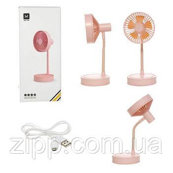 Настільний міні вентилятор на гнучкій ніжці | Ручний вентилятор | Охолоджуючий настільний вентилятор