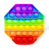 Игра Pop it ромб разноцветный | Сенсорный антистресс | Силиконовый разноцветный антистресс | По пит | По пыт