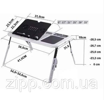 Подставка для ноутбука E-Table | столик для ноутбука | подставка