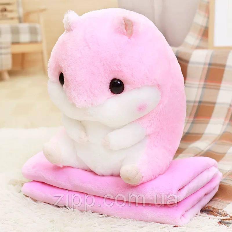 Хомяк-подушка с пледом| детская игрушка| подушка в авто РОЗОВЫЙ