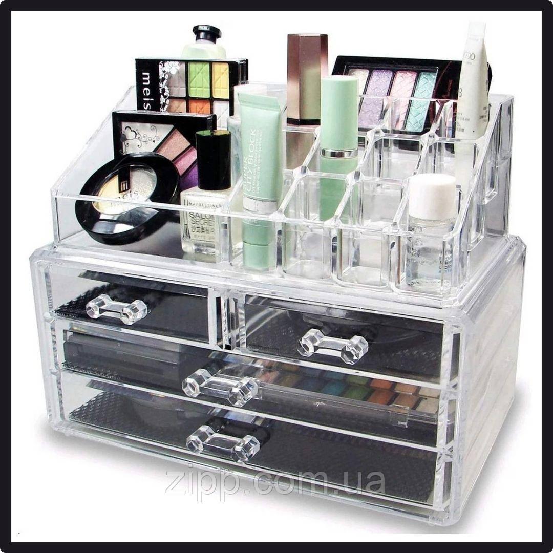 Подставка-органайзер для косметики| COSMETIC STORAGE BOX| Настольный ящик| Органайзер для хранения косметики