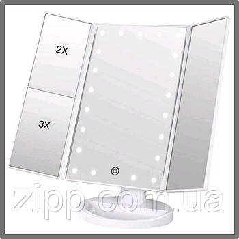 Складное зеркало с подсветкой MAGIC MAKE  LED ЗЕРКАЛО  Настольное зеркало